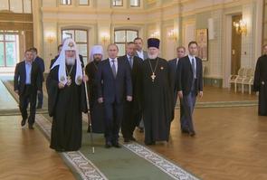 Kirill de Moscou et Vladimir Poutine