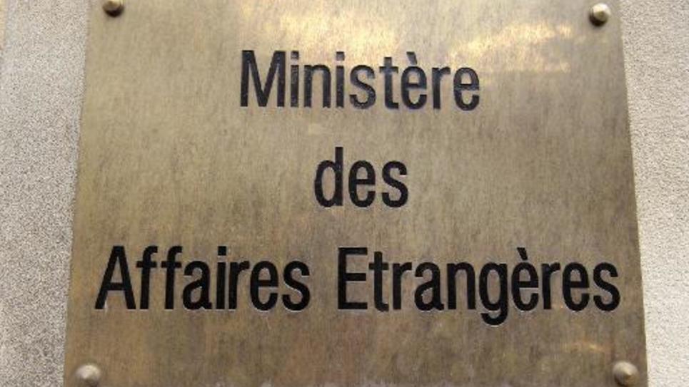 """La France a réitéré lundi l'""""urgence"""" de faire progresser la solution des deux Etats Israël/Palestine et souligné qu'""""il faudrait bien, à un moment, reconnaître l'Etat palestinien"""", quelques jours après que la Suède eut annoncé une décision en ce sens"""