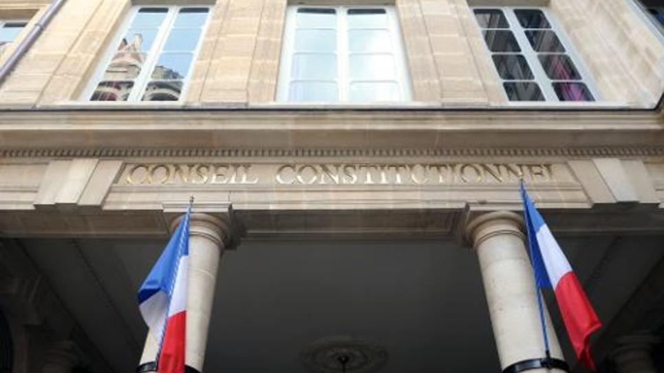 Photo prise le 05 mars 2009 d'une partie de la façade du  Conseil constitutionnel à Paris