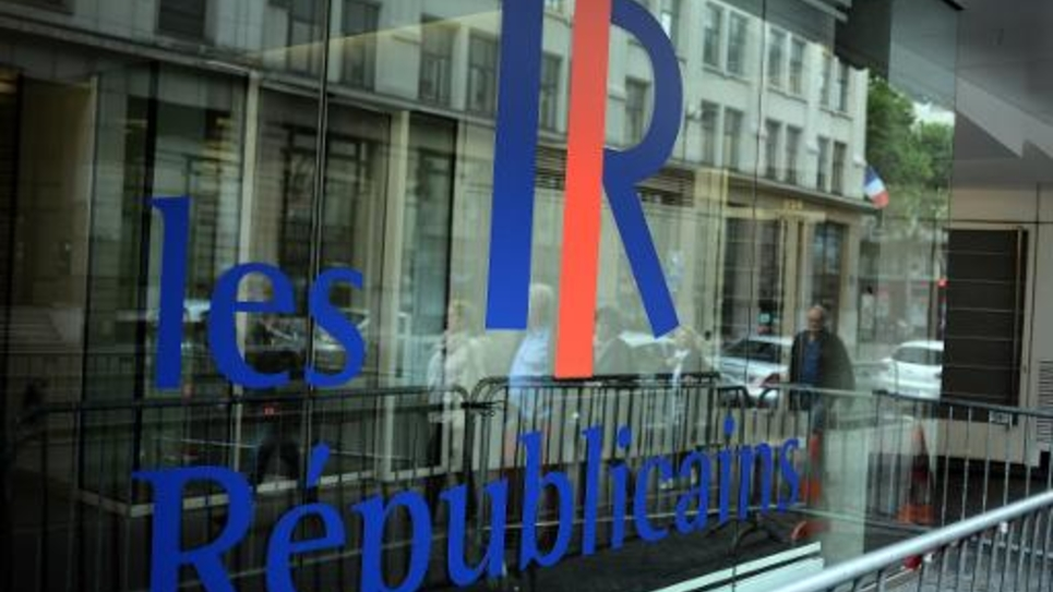 """Le logo du parti """"Les Républicains"""" au siège le 31 mai 2015 à Paris"""