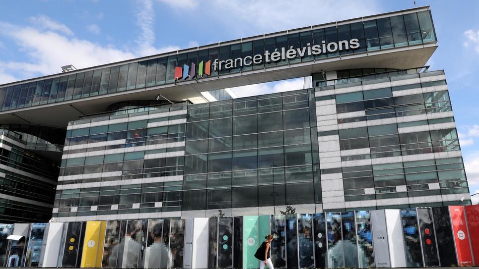 Le siège de France Télévisions, le 4 septembre 2017 à Paris