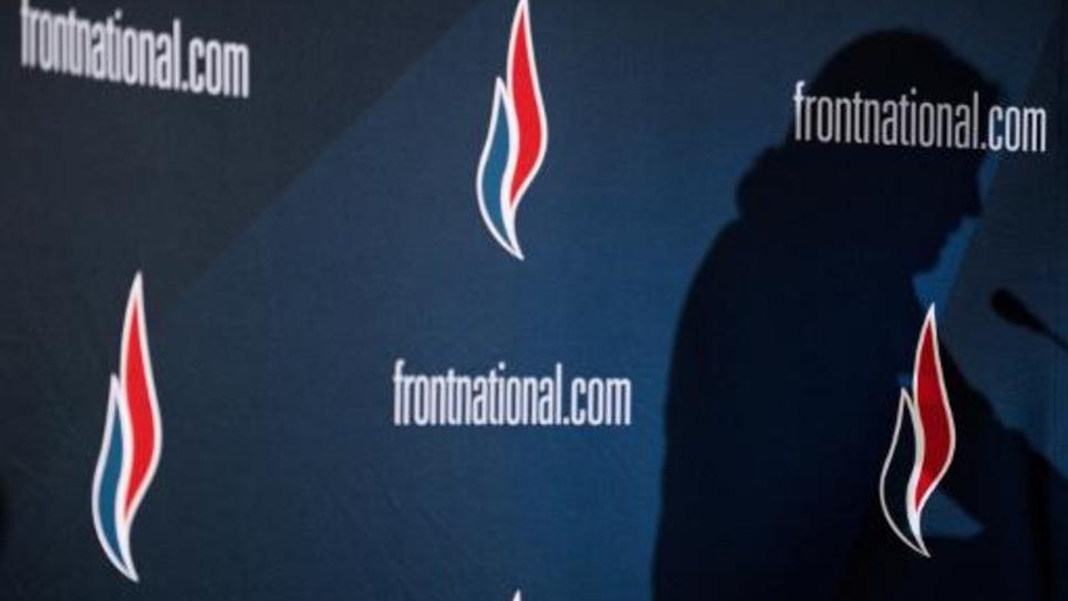Des logos du Front national sur un décor lors d'un congrès du parti à Lyon en 2014