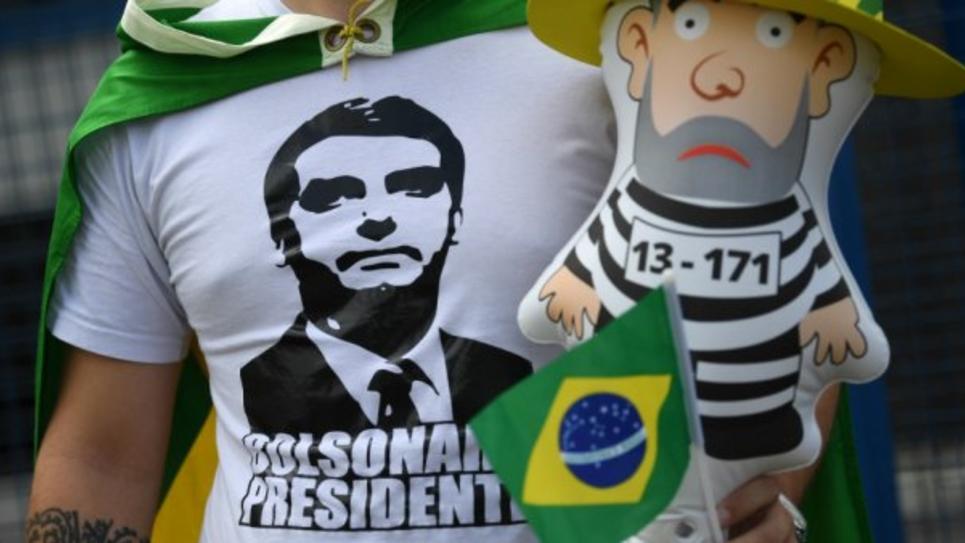 bresil_lula_supporter_bolsonaro.jpg