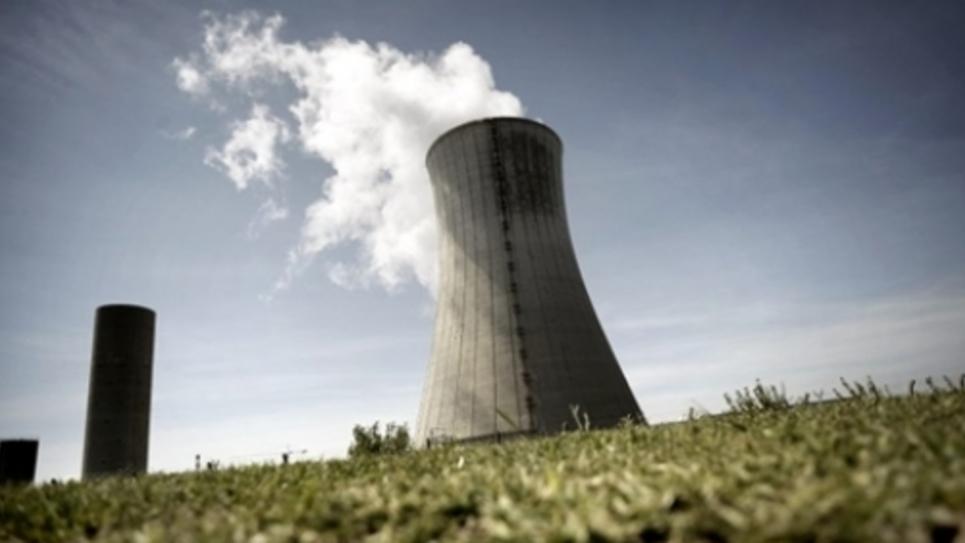 Centrale nucléaire. Image d'illustration