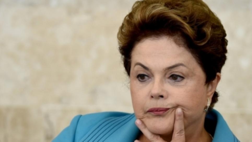 Photo de Dilma Rousseff