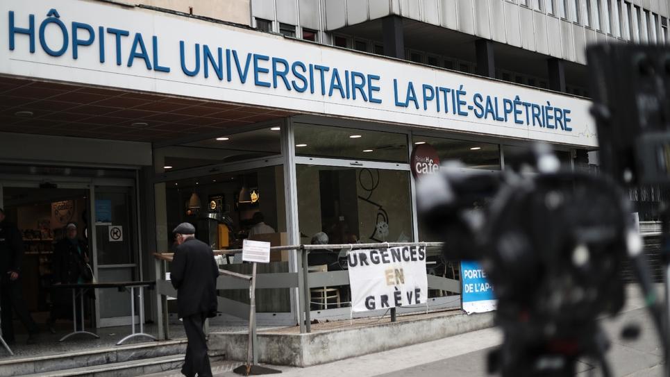 L'entrée de l'hôpital de La Pitié-Salpêtrière, le 2 mai 2019 à Paris