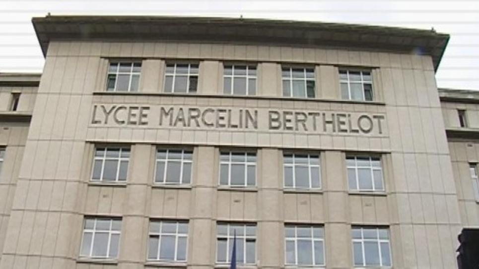 Lycée Marcelin Berthelot
