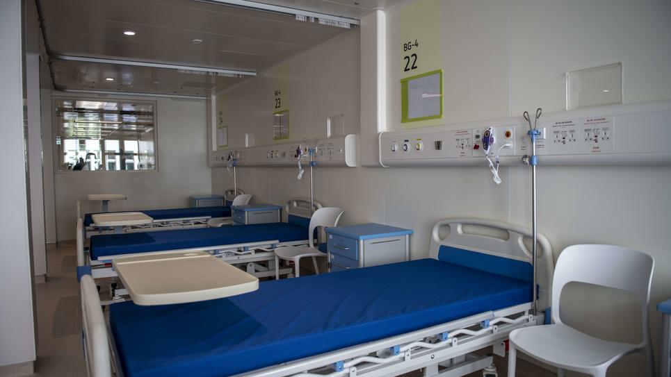 Hong Kong Infection Control Centre, China - 02 Feb 2021