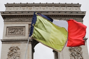 """Manifestation de """"gilets jaunes"""" au pied de l'Arc de Triophe, à Paris, le 12 janvier 2019"""