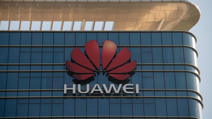 Huawei office building in Dongguan in China