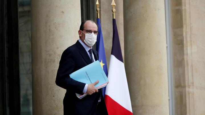 France Politics