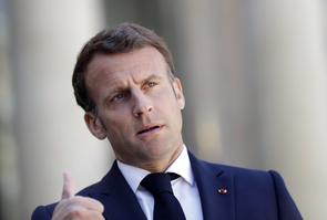 France Congo