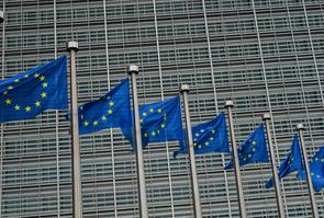 Brussels: EU institutions