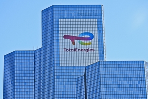 New Logo TotalEnergies Headquarters, La Defense.